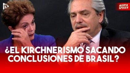 ¿El kirchnerismo sacando conclusiones de Brasil?