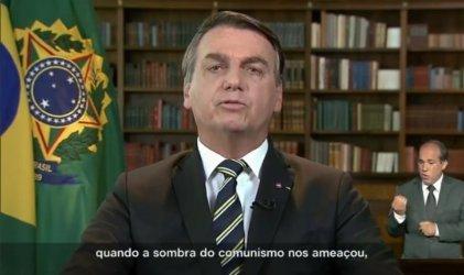 """Bolsonaro reivindicó el golpe genocida de 1964 contra la """"amenaza comunista"""""""