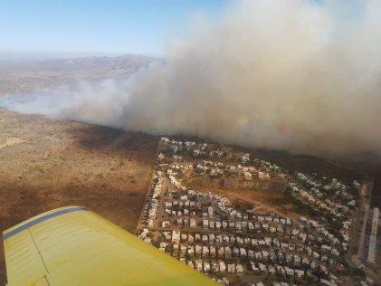 Grave incendio en la reserva natural La Calera