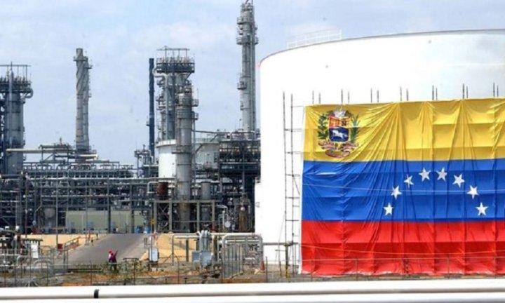 Refinería Puerto La Cruz